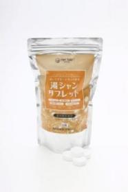 「http://yusyan.jp/fs/yusyan/products/yusy(有限会社サプライズ)」の商品画像