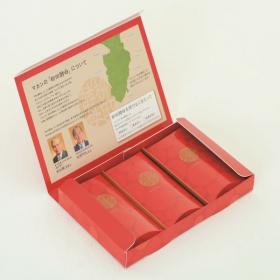 株式会社マカンの取り扱い商品「マカンの柳田酵母」の画像