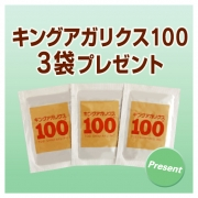 「東栄新薬の【キングアガリクス100】  3袋(株式会社ケーエーナチュラルフーズ)」の商品画像