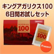 「東栄新薬の【キングアガリクス100】  6日間セット(株式会社ケーエーナチュラルフーズ)」の商品画像