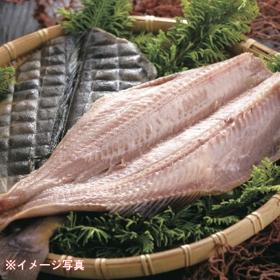 「縞ほっけの開き干し(株式会社かば田食品)」の商品画像