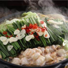 株式会社かば田食品の取り扱い商品「かば田のめんたい入りもつ鍋スープ」の画像