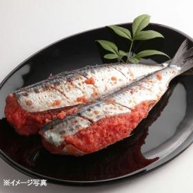 「いわしの明太子漬 2尾(株式会社かば田食品)」の商品画像