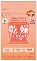【うるおいサポートサプリ】乾燥気にならないサプリ160粒(1日目安8粒)の商品画像