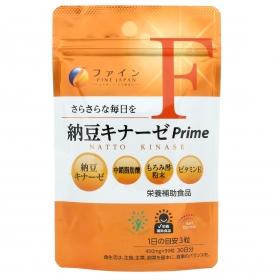 「納豆キナーゼPrime(株式会社ファイン)」の商品画像