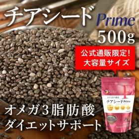 ファインスーパーフード チアシードPrime 500gの商品画像