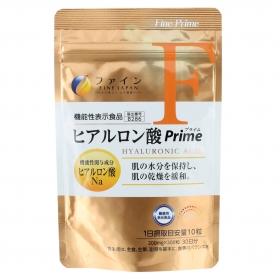 「ヒアルロン酸Prime(株式会社ファイン)」の商品画像