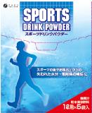 「スポーツドリンクパウダー 1L用(株式会社ファイン)」の商品画像