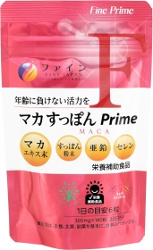 「マカすっぽんPrime(株式会社ファイン)」の商品画像