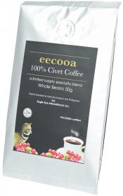 エクーア シベットコーヒー 豆 50g (ジャコウネココーヒー、コピルアック)の商品画像