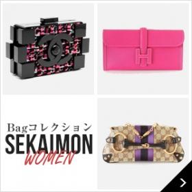「バッグ・小物・ブランド雑貨(株式会社ショップエアライン)」の商品画像