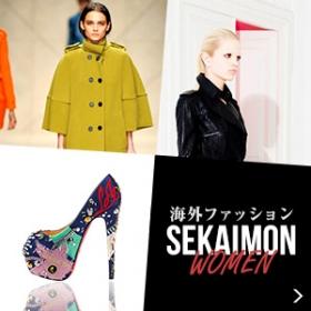 ファッションの商品画像