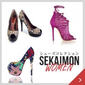 「靴―SHOES―(株式会社ショップエアライン)」の商品画像