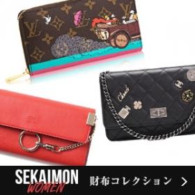 「お財布(株式会社ショップエアライン)」の商品画像