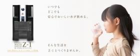 「ポータブルウォーターサーバーZ-1(株式会社Z WATER)」の商品画像の2枚目