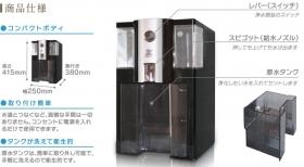 「ポータブルウォーターサーバーZ-1(株式会社Z WATER)」の商品画像の3枚目