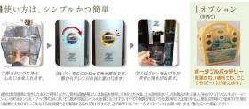 「ポータブルウォーターサーバーZ-1(株式会社Z WATER)」の商品画像の4枚目