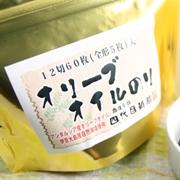 「オリーブオイルのり(有限会社 大橋新蔵商店)」の商品画像の1枚目