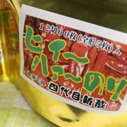 「ヒィ~ハァ~のり(有限会社 大橋新蔵商店)」の商品画像