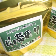 「山葵(わさび)のり(有限会社 大橋新蔵商店)」の商品画像