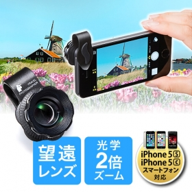 iPhone・スマホカメラレンズキット(マクロ・魚眼・ワイドレンズセット)の商品画像