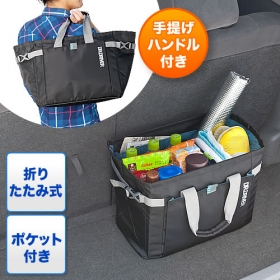 トランクを整理しサッと持ち出す!トランク収納ボックス