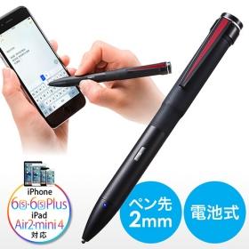 極細タッチペン(スタイラスペン・iPad/iPhone対応)の商品画像