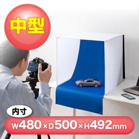 撮影ボックスの商品画像
