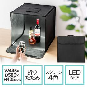 撮影ボックス(LEDライト付・折りたたみ可能) の商品画像
