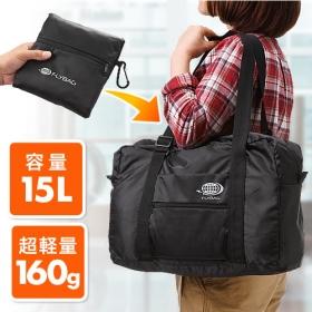 折りたたみバッグ(旅行対応・ボストンバッグタイプ)の商品画像