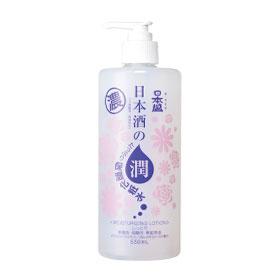 日本酒のたっぷり保湿化粧水 しっとり の商品画像