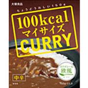 「マイサイズ カレー欧風(株式会社オールライフサービス)」の商品画像