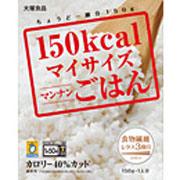 「マイサイズごはん (30個入り)(株式会社オールライフサービス)」の商品画像