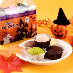 ハロウィン焼きショコラアソートの商品画像
