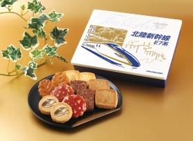 北陸新幹線オリジナルフールセックの商品画像