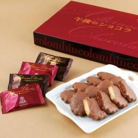 【旧】午後のショコラ14枚入の商品画像