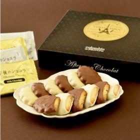 【新】午後のショコラ12枚入の商品画像