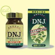 桑の葉 DNJ タブレットの商品画像
