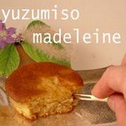 「柚子味噌まどれいぬ3個セット(和菓子と甘味 茶丈藤村 sajo-towson)」の商品画像