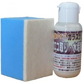 「お風呂鏡磨きウロコ取り特殊研磨剤ガラスクリーナーPG強力液体タイプ30mlセット(株式会社 i PS)」の商品画像