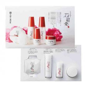 「豆花水 トライアルセット(豆腐の盛田屋)」の商品画像