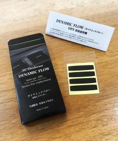「ダイナミックフローDFS(有限会社東亜システムクリエイト)」の商品画像