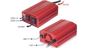 「 カーインバーター 300W シガーソケット 車載充電器 USB 2ポート AC(株式会社べステックグループ)」の商品画像の2枚目