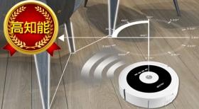 「ロボット掃除機 MAPi マッピィ スマートクリーナー 静音 強吸収力 リモコン(株式会社べステックグループ)」の商品画像の2枚目
