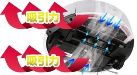 「ロボット掃除機 MAPi マッピィ スマートクリーナー 静音 強吸収力 リモコン(株式会社べステックグループ)」の商品画像の3枚目