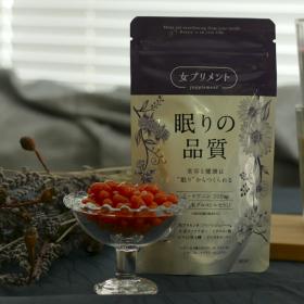 睡眠・快眠サポートサプリ「眠りの品質 テアニンナイト」の商品画像