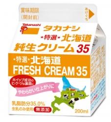 「特選北海道純生クリーム35  200ml(タカナシ乳業株式会社)」の商品画像