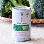 特定保健用食品 緑でサラナの商品画像