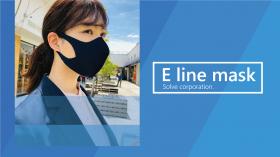 「Eラインマスクは、横顔のシルエットをきれいに見せることができるマスクです。(ソルブ株式会社)」の商品画像