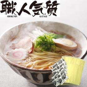 【送料無料】播州干し中華麺『職人気質』ラーメンスープ付 10食入の商品画像